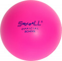 Smolball® Soft Official School