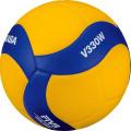 Volleyball Mikasa V330W