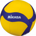 Volleyball Mikasa School SV-3