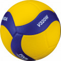 Volleyball Mikasa V320W