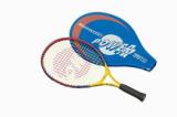 Tennis-Racket Power Motivity 53 cm