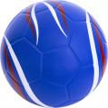 PU-Soft-Handball 14 cm