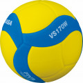 Volleyball Mikasa SKV5