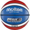 Basketball Molten BGMX-C